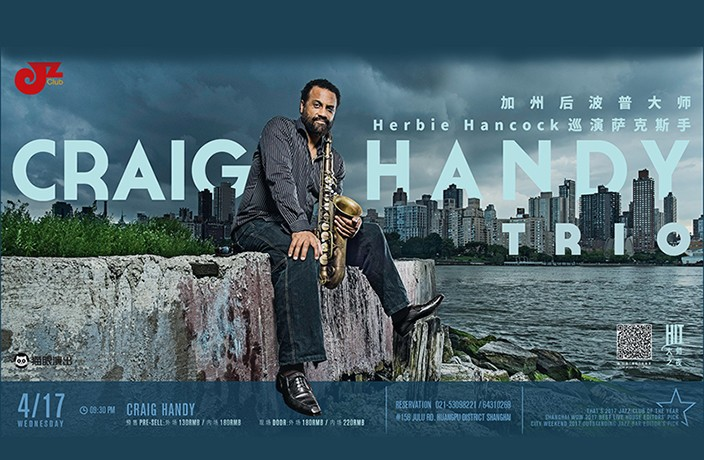 Last Chance to Get Tickets to See Acclaimed Saxophonist Craig Handy