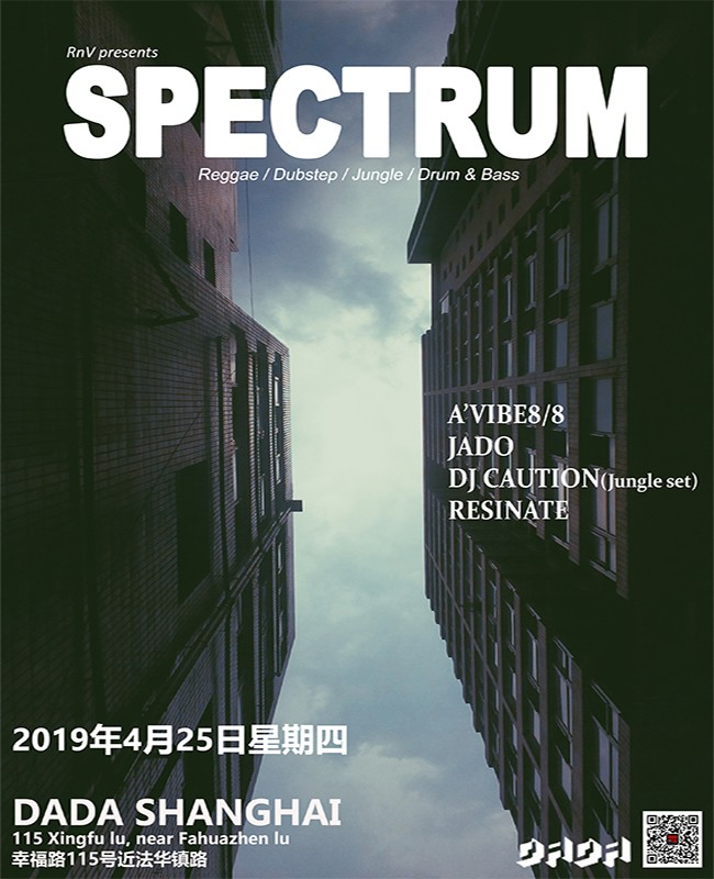 Spectrum-Vol-6-Online.jpg
