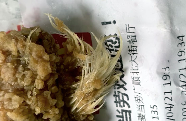 Mother Finds Feathers on Child's Chicken Wing in Beijing McDonald's
