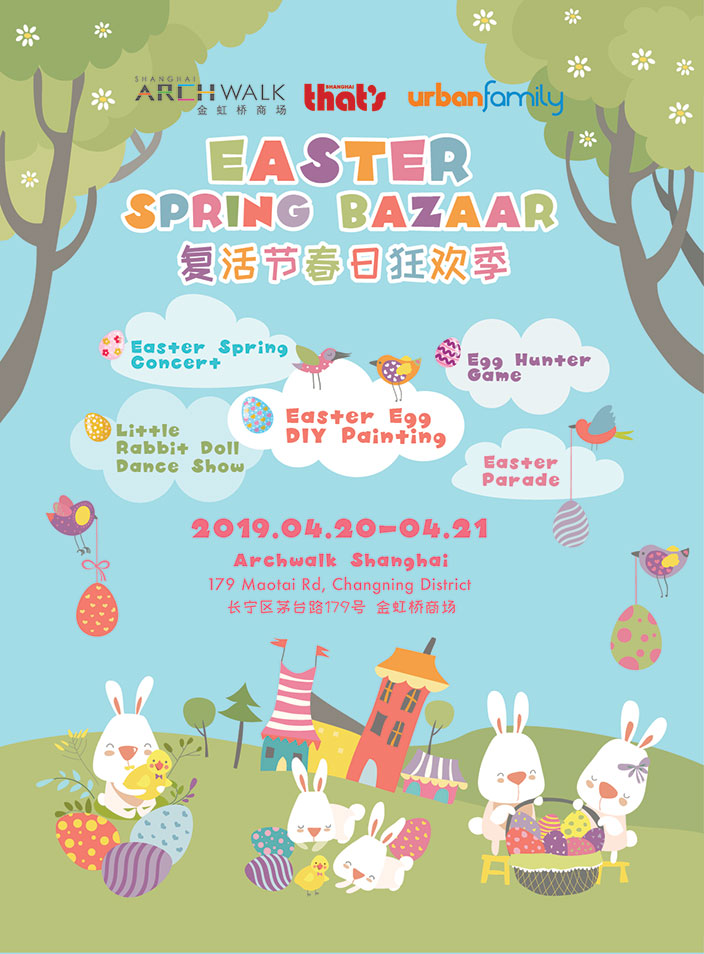 RSVP Now to Get a Free Gift Basket at Archwalk's Easter Bazaar!