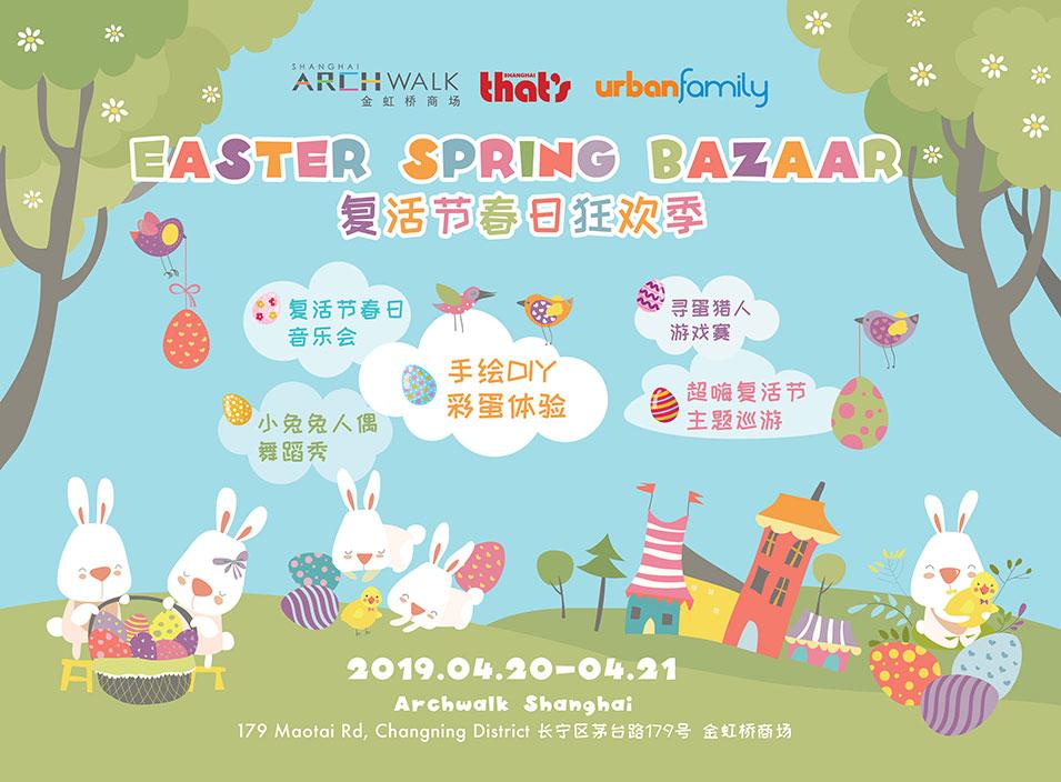 easter-spring-bazaar.jpg