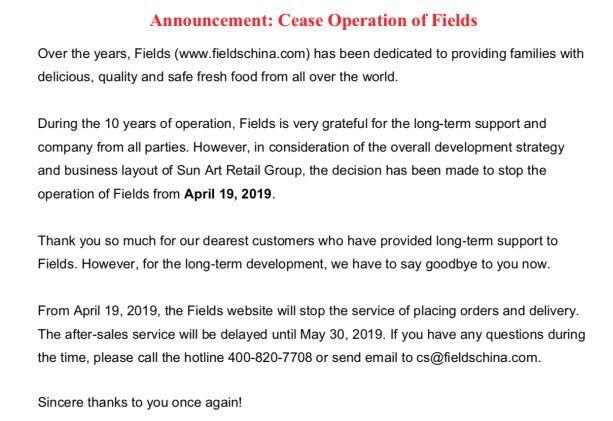 201904/fields-closed.jpg
