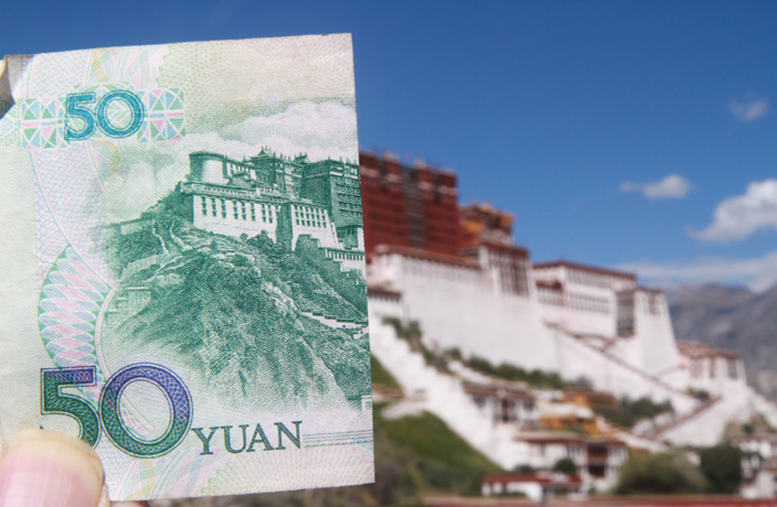 PHOTOS: Brand New RMB Banknotes Set to Release This Year