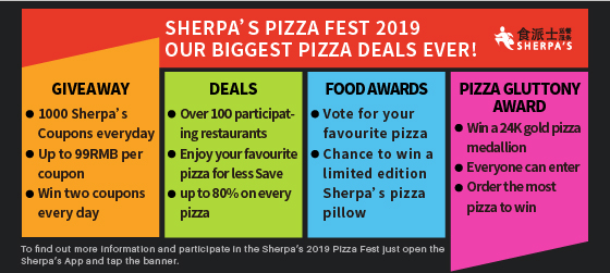 Sherpa's Food Awards: Vote for Your Favorite Pizza Place!