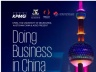 Doing Business in China Report Launch Seminar