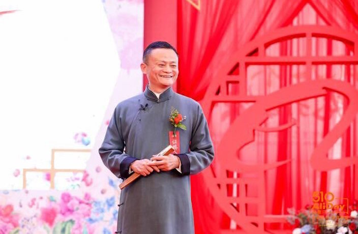 Jack Ma Encourages Newlyweds to Have Sex '6 Times in 6 Days'