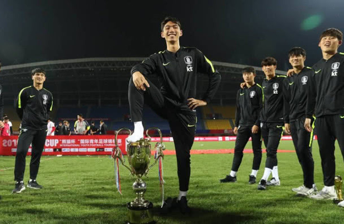 WATCH: South Korean Footballer Disrespects China's Panda Cup