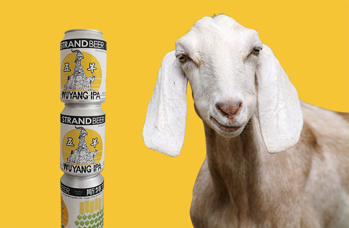 This Beer from Guangzhou's Strand Brewery Is the 'Nectar of the Goats'
