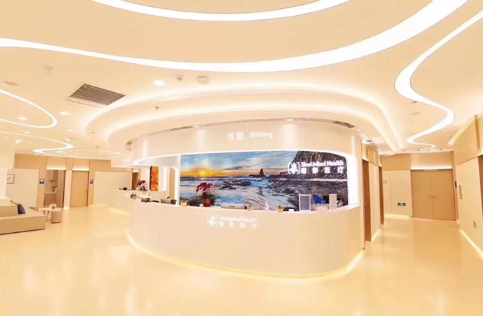 SinoUnited Health Opens New Clinic in Zhangjiang