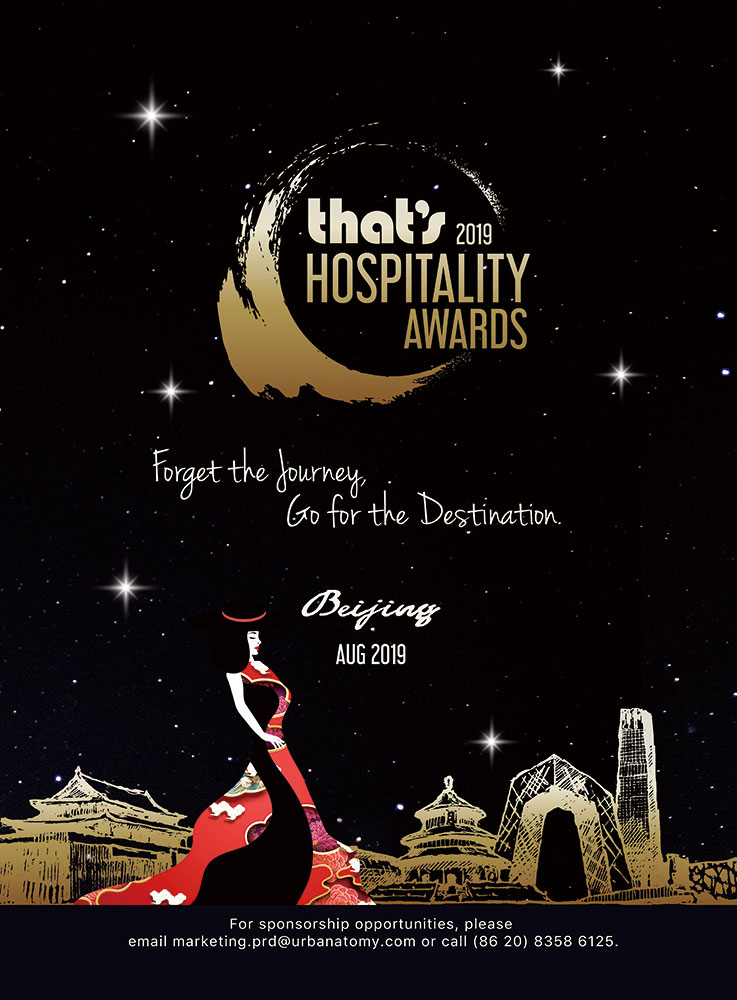 That's 2019 Hospitality Awards
