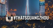 ThatsGuangzhou Instagram of the Week:@shao_zo