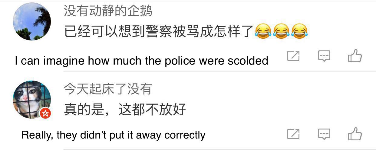 weibo-comments.jpg