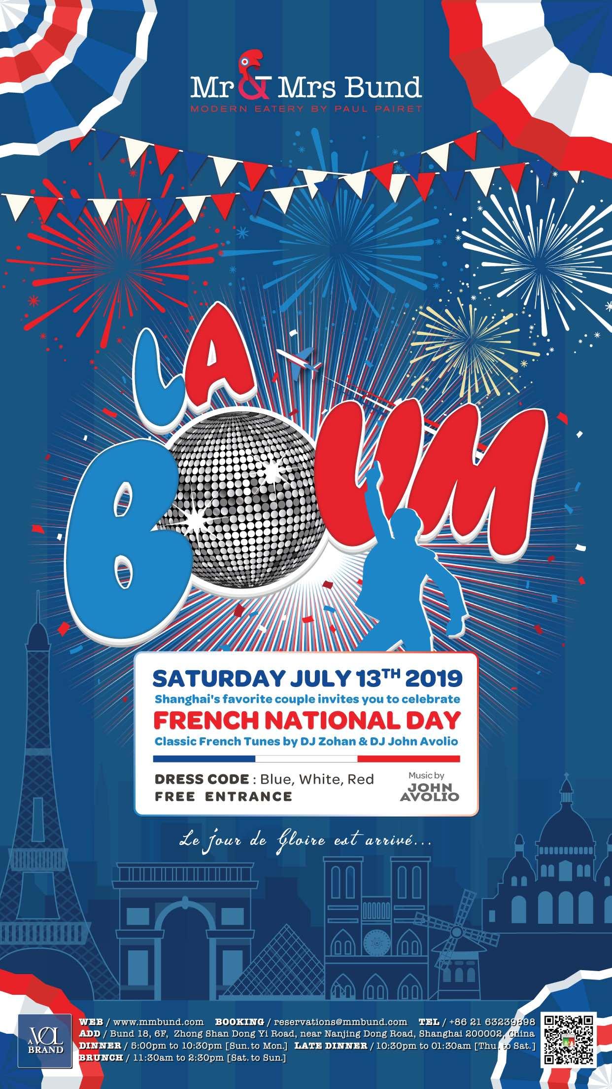 La Boum – French National Day Celebrations at Mr & Mrs Bund