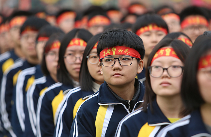 Beijing Goes into 'Silent Mode' as Students Prepare For the Gaokao