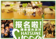 Hatsune Supper Club