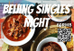 BeiJing Singles | One Night in Thailand