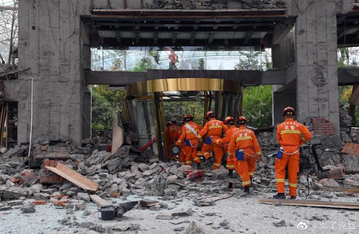 At Least 12 Dead After Strong Earthquake in Sichuan Province