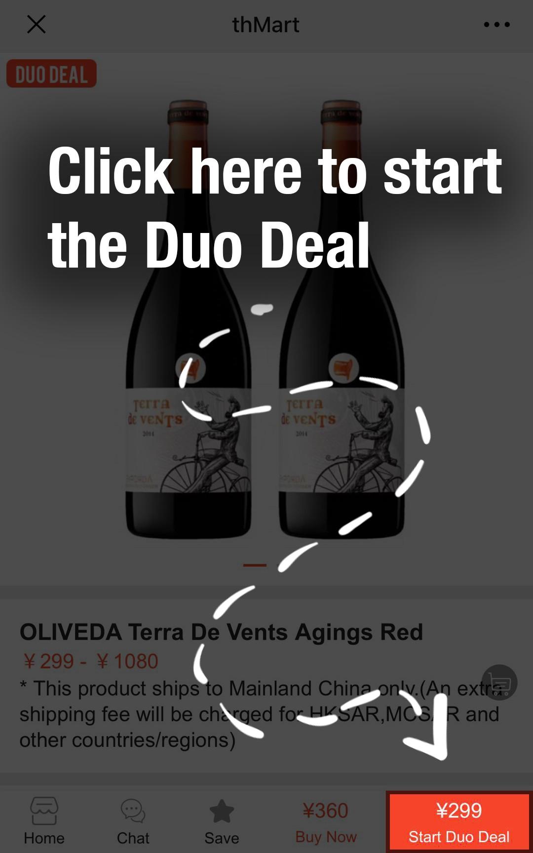 Start Duo Deal
