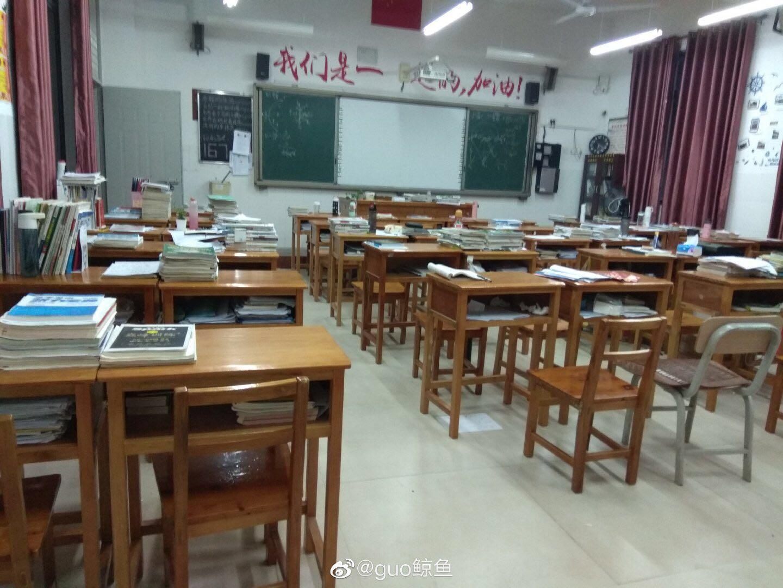 gaokao-empty-classroom.jpg