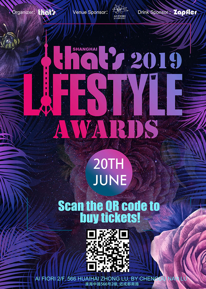 That's Lifestyle Awards