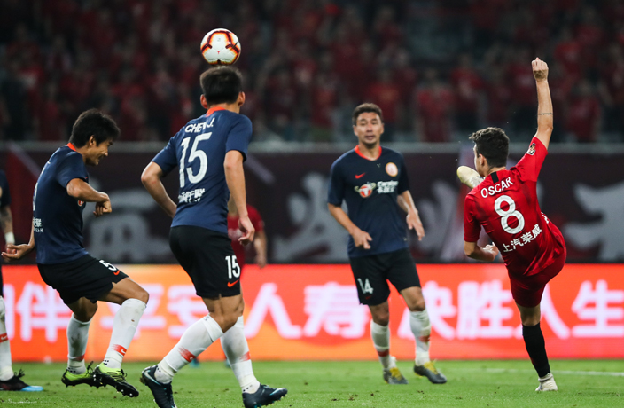 WATCH: Oscar Scores Incredible Acrobatic Goal for Shanghai SIPG