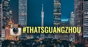 #ThatsGuangzhou Instagram of the Week: @chowingzak