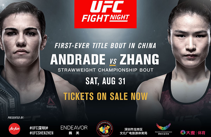 UFC Continues Expansion in China with Series of Historic Milestones