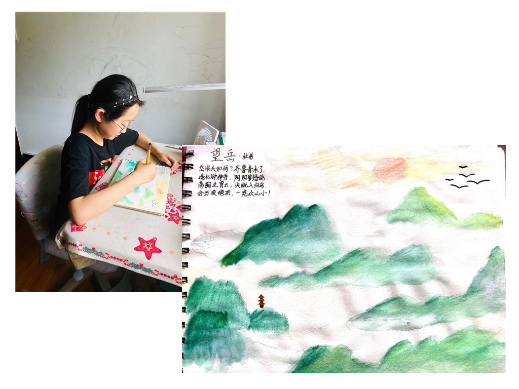 Chinese Poetry Illustration Contest Nominees (Part 3)