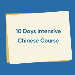Intensive Chinese Classes