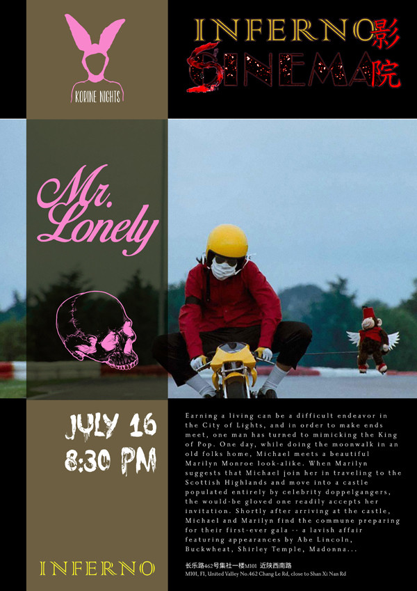 7-16-SiNema-Mr-Lonely-SMLR.jpg