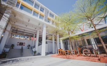 American International School of Guangzhou (Huangpu Campus)