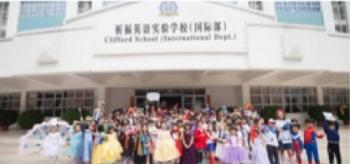 Clifford School