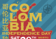 Mosto x La Social Colombia Independence Day