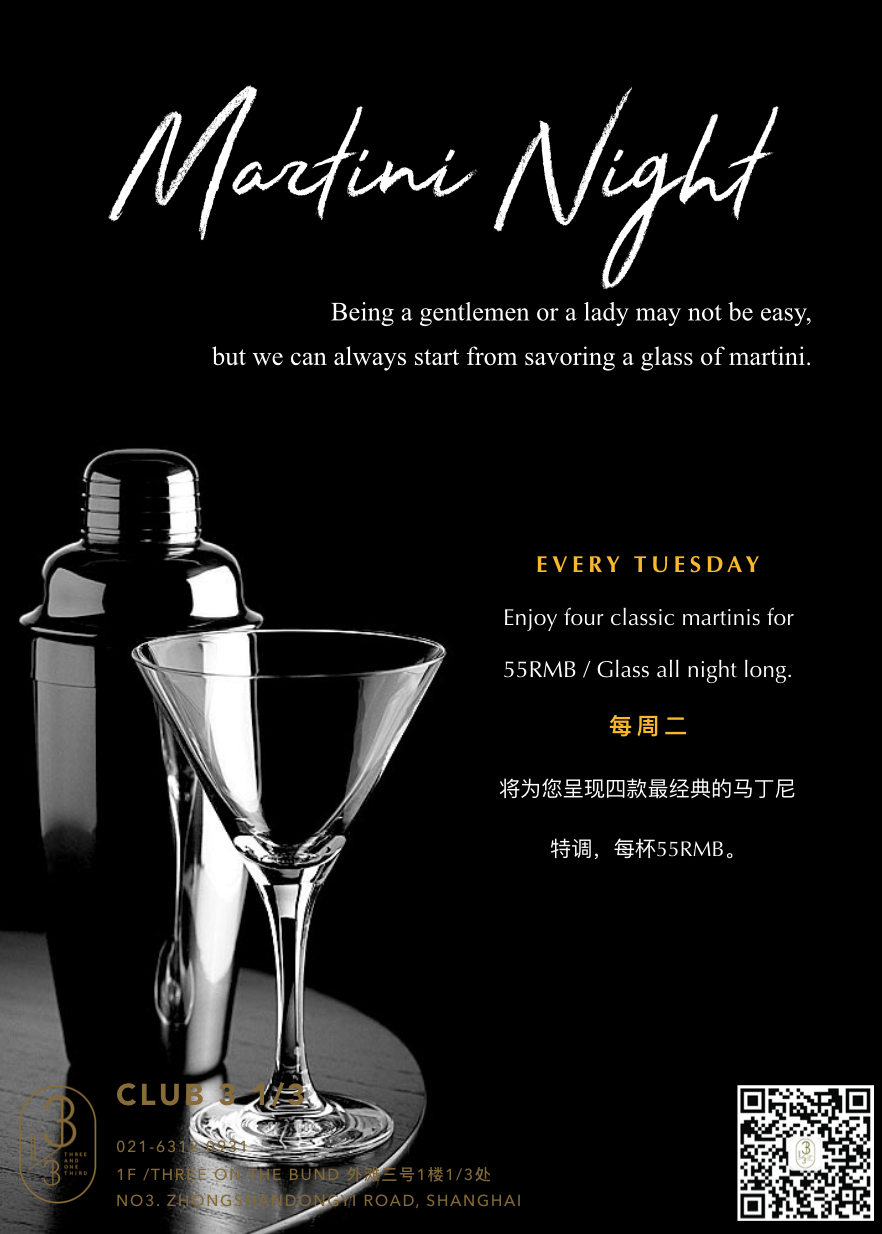 Tuesday---Martini-Night.png
