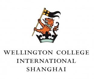 Wellington College International Shanghai Early Years Centre