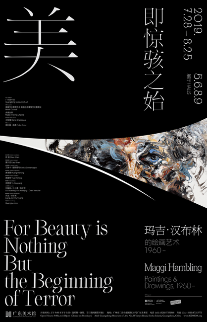 beauty-exhibition.png
