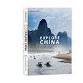 201907/explore-china-book-2019.jpeg