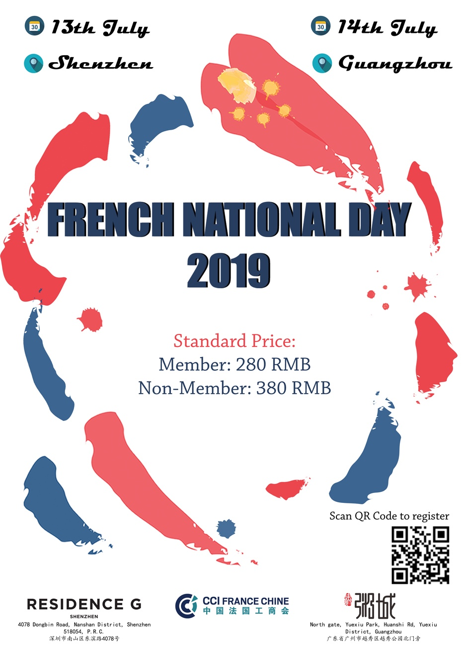 french-national-day-flyer.jpg
