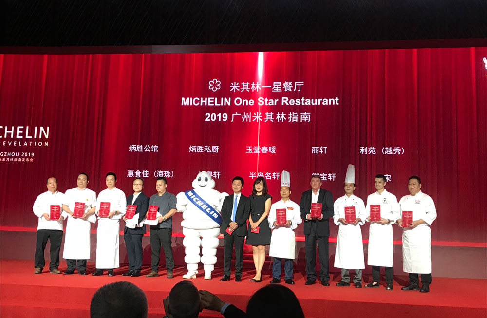 michelin-one-star.jpg
