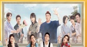 TV Show About Chinese Students in US Draws Strong Criticism
