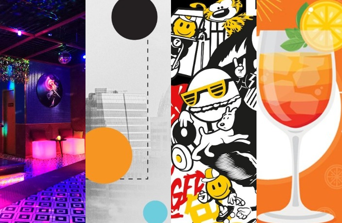7 Places to Party in Beijing This Weekend