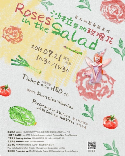 201907/roses-in-salad2.jpg