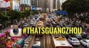 #ThatsGuangzhou Instagram of the Week: @dimitri_yang