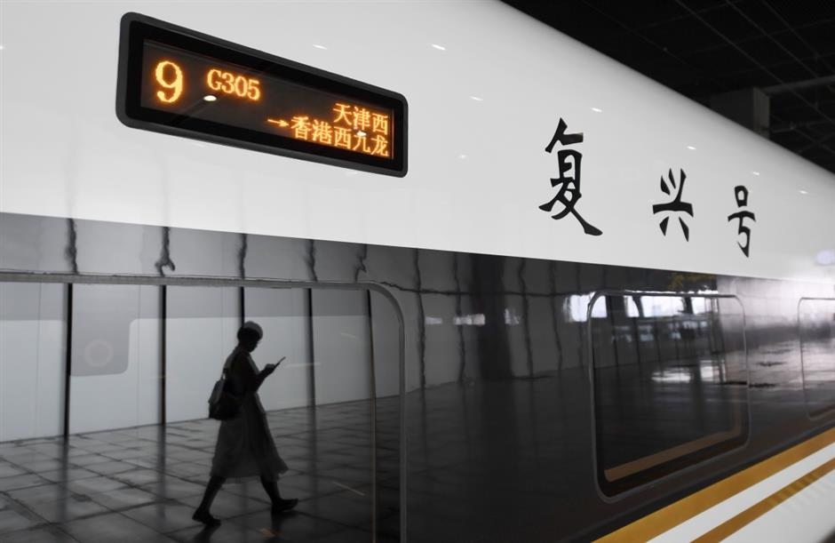 Direct High-Speed Train Service Launched Between Tianjin and Hong Kong