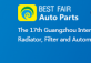 The 17th Guangzhou InternationalAuto Air Conditioning & Refrigeration Technology Exhibition