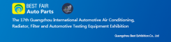 The 17th Guangzhou International Auto Air Conditioning & Refrigeration Technology Exhibition