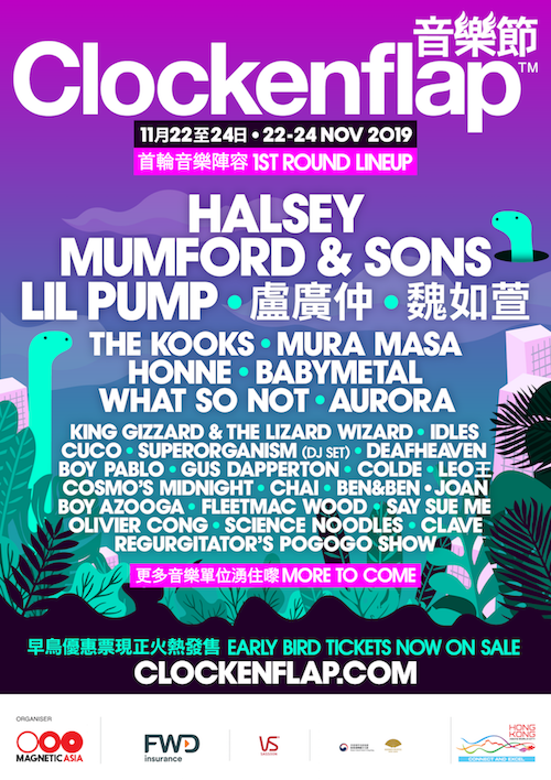 201908/CLOCKENFLAP_STREET-POSTER_A1_V7A.png