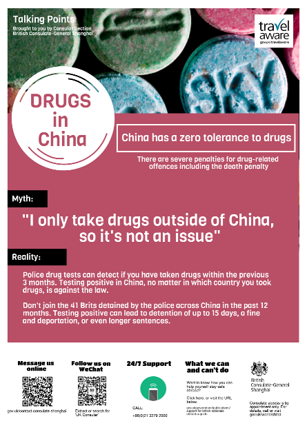 Drugs-in-China-Poster---Outside-High-Resolution.png