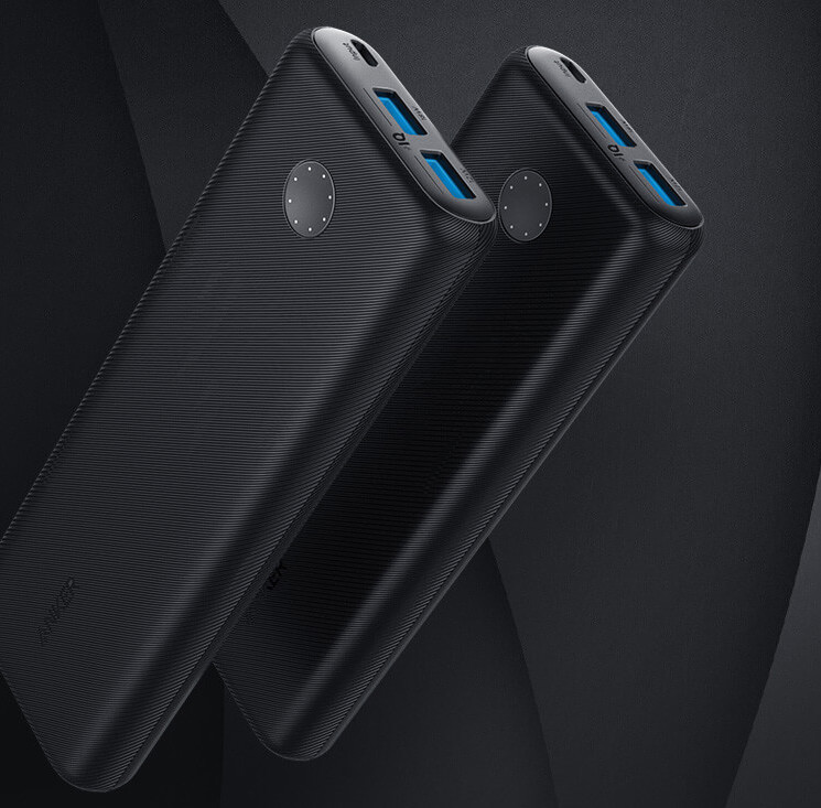 Anker Power Bank II
