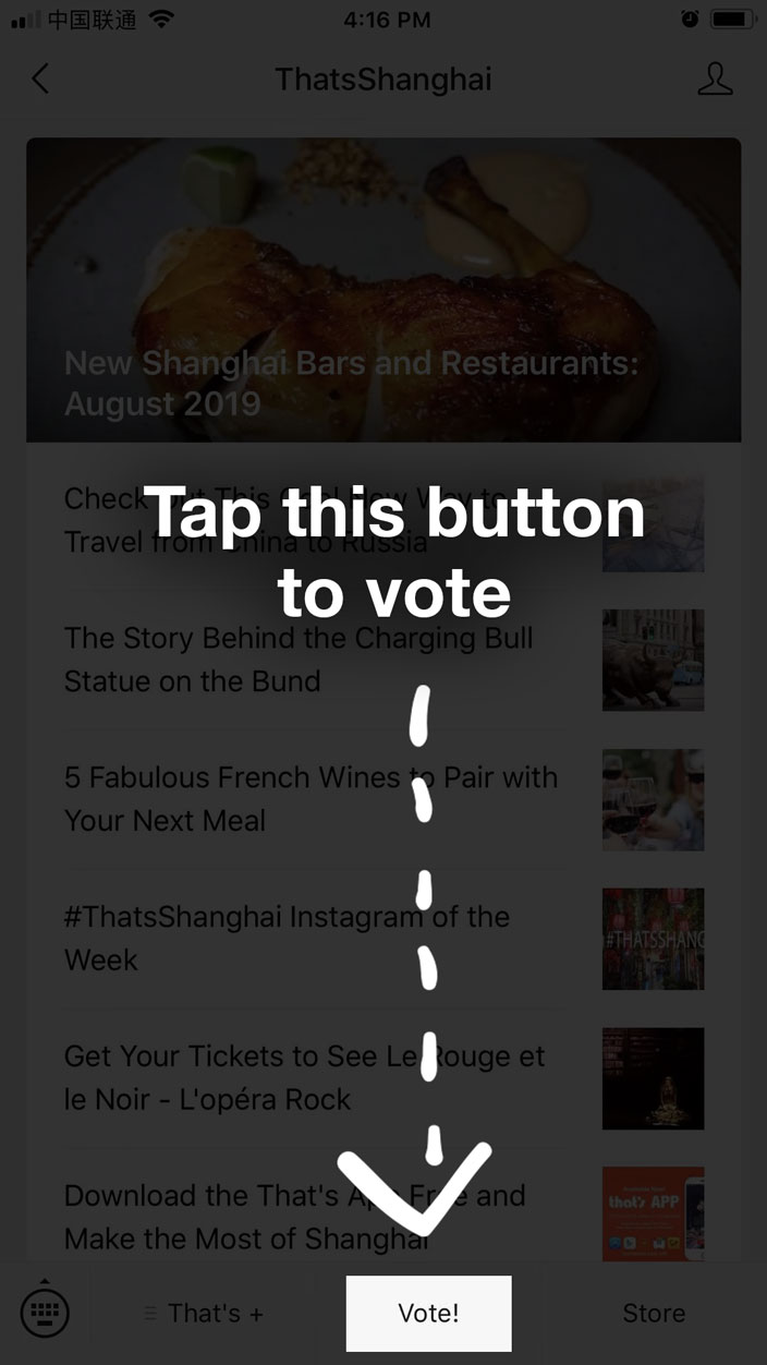 Vote Now in That's Shanghai's 2019 Food & Drink Awards!